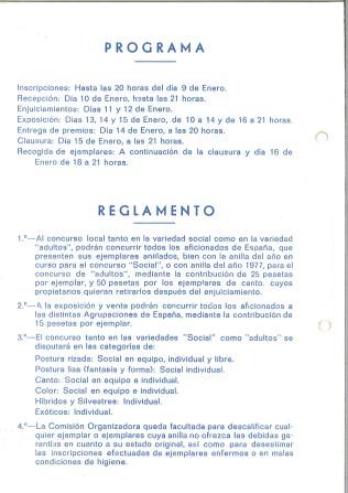 REGLAMENTO 1